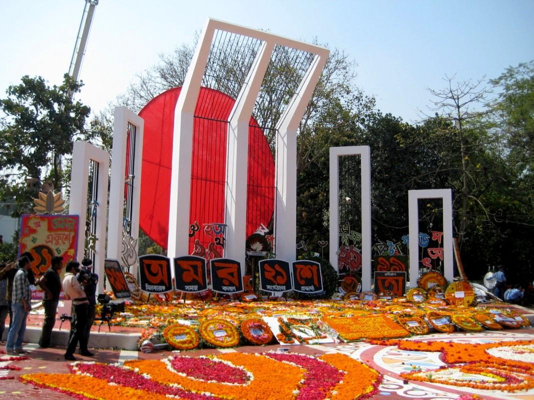Bangladesh The South Asianist Blog